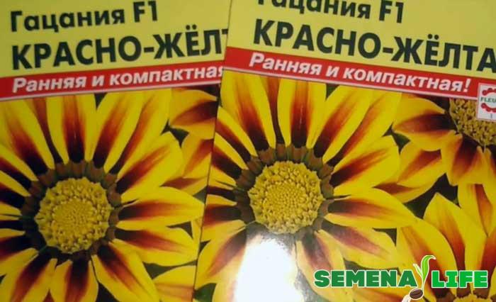 гацания красно-желтая семена
