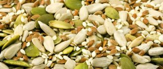 Семена овощей для рассады