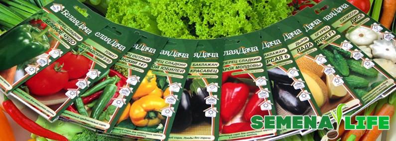 Семена овощей в пакетиках