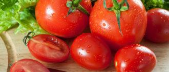 как собирать семена томатов